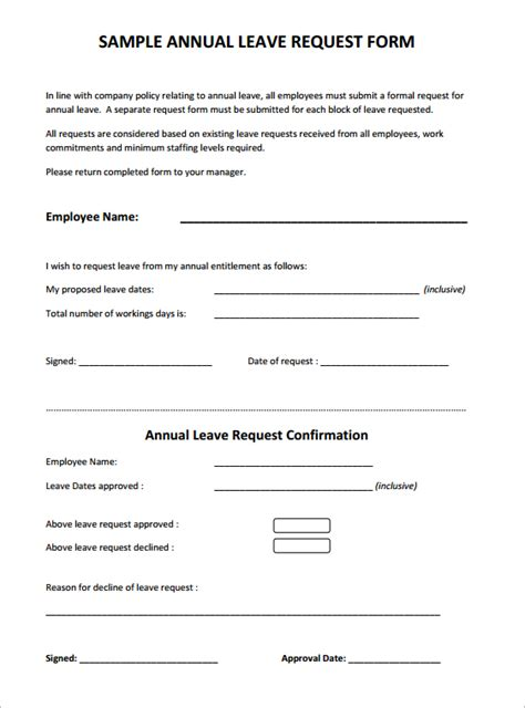 annual leave request form sample forms