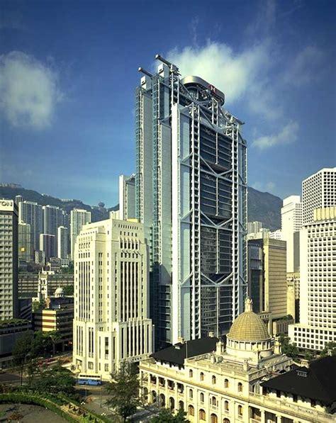 hsbc building hong kong shanghai bank   architect
