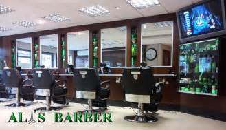 modern barber shop designs interior design 77154 jpg 800