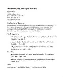 sle of resume for housekeeping with no experience supervisor resume template 8 free word pdf document downloads free premium templates