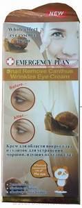 Маска яйцо для лица от морщин