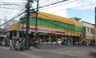 hospital rosales pangasinan philippines