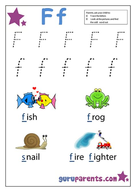 letter f worksheets guruparents