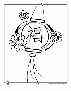 Lantern Coloring Page - Coloring Home