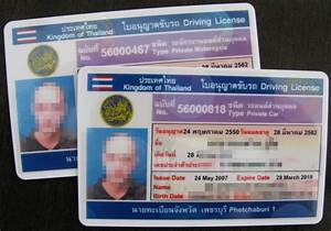 Thai driving licences thailawonline for Documents for driving licence test