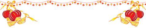 diwali  card animated printable