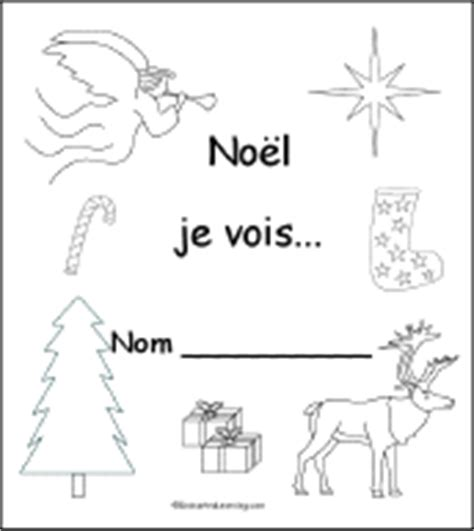 Christmas Je Vois... Early Reader Book - EnchantedLearning.com