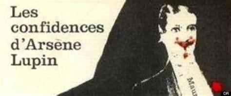 James Joyce, Maurice Leblanc, Virginia Woolf