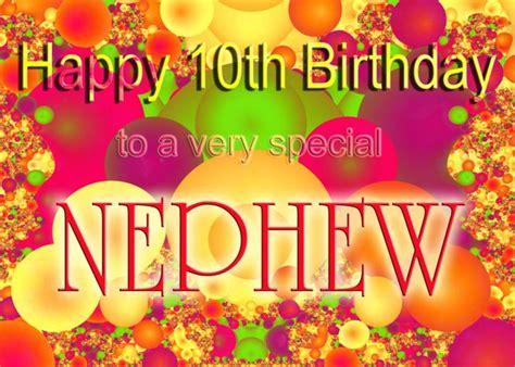 happy  birthday nephew card ad spon happy
