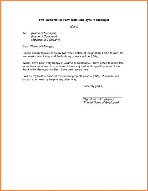 professional  weeks notice notice letter