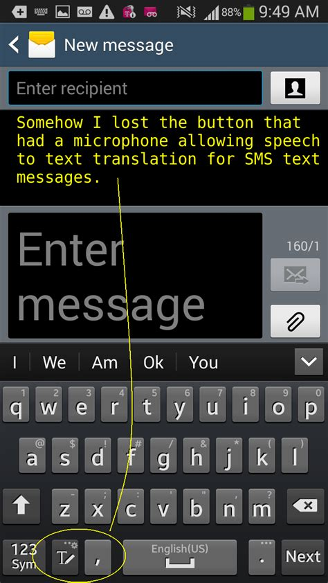voice texting for android how do i get voice to text back in my android 4 3 for sms