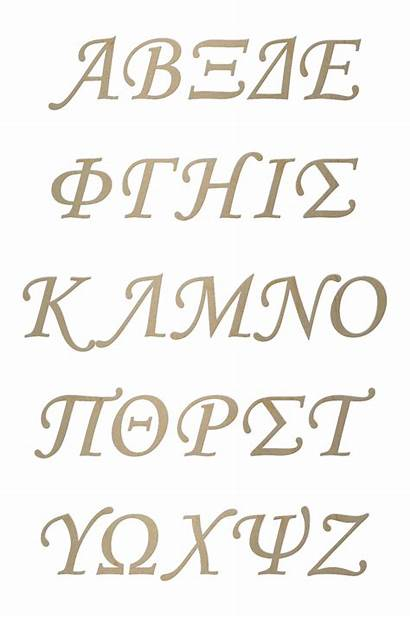 Greek Letters Monotype Corsiva Wooden