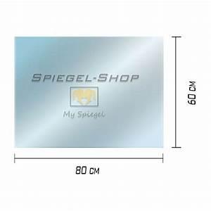 Spiegel 80 X 60 : spiegel kristallspiegel gr sse 160 x 60 cm 5mm st rke kante poliert ebay ~ Bigdaddyawards.com Haus und Dekorationen