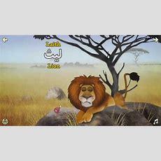 Appy Animals Arabic Youtube