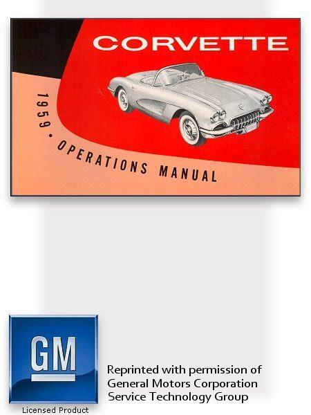 car repair manuals online pdf 1959 chevrolet corvette on board diagnostic system 1959 chevrolet corvette owner s manual part no 3758068