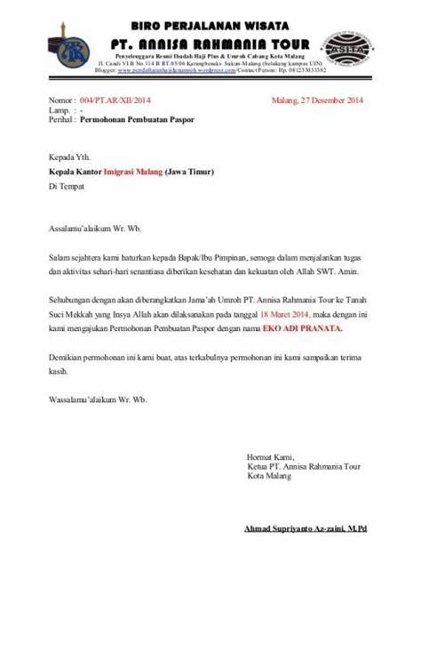 contoh surat rekomendasi beasiswa kegiatan