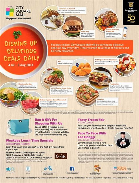 01247 Memories Of Japan Coupon by Shuqing S Story City Square Mall S Food Trail Momiji