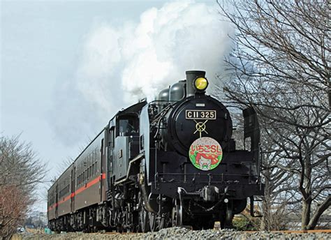 japanese steam locomotive infomation