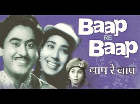 baap  baap full hindi   classic