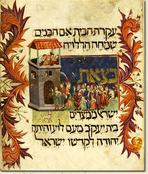 The Ever Evolving Passover Haggadah   The California Report   KQED News
