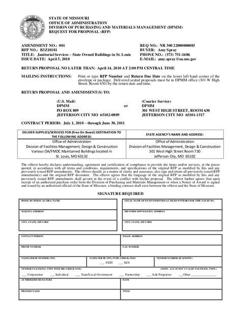rfp document template