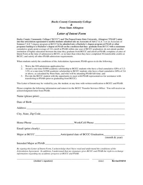 letter  intent sample form