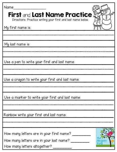 grade writing worksheets to print learning
