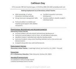 school position resume work resume for high school student