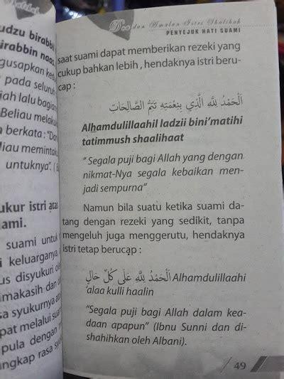 buku saku himpunan doa dan amalan istri shalihah toko