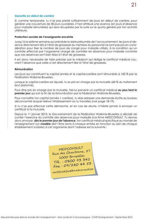 mail absence maladie bureau 28 images exemple gratuit de lettre information 224 employeur