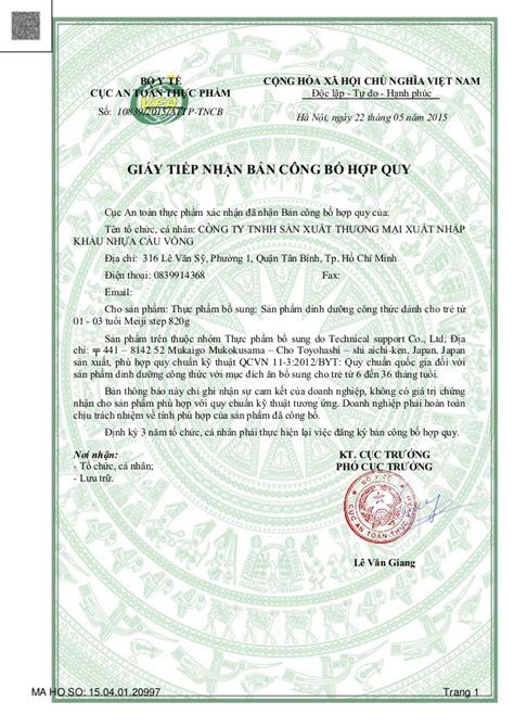 meiji hohoemi 1 giấy tiếp nhận bảng công bố hợp quy sản phẩm meiji hohoemi