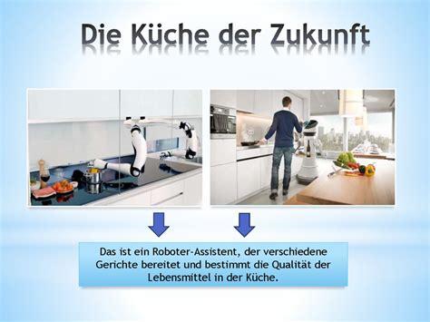 Das Ist Die Kueche Der Zukunft das haus der zukunft презентация онлайн