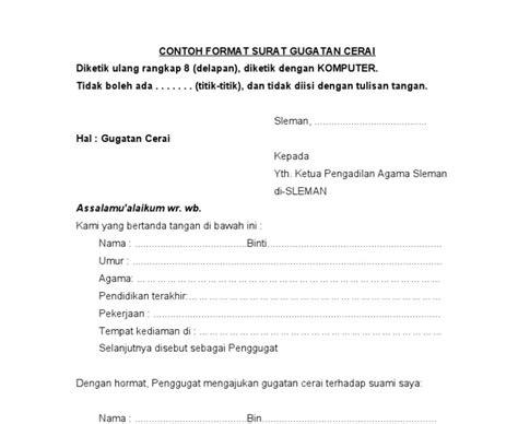 contoh surat cerai nikah siri surat
