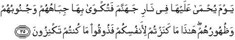 quran surah  taubah  qs    arabic  english translation alquran english