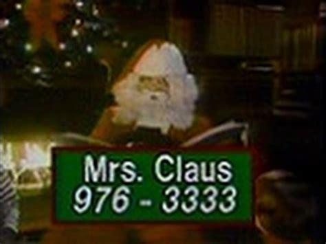 mrs claus 976 3333 1984