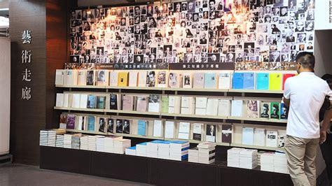 librairie avant garde chinas  beautiful bookshop