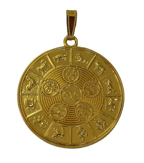 feng shui  element balancing medallion pendant