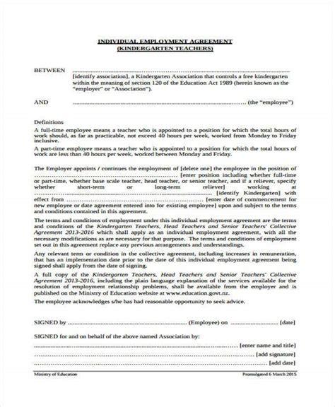 agreement templates    premium templates