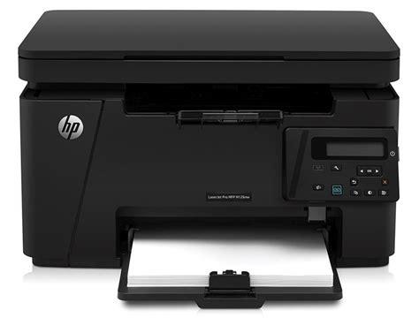 hp laserjet pro mfp mnw laser printer price  pakistan