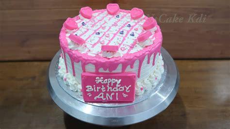 dekorasi kue ulang  anak perempuan kue tart coklat