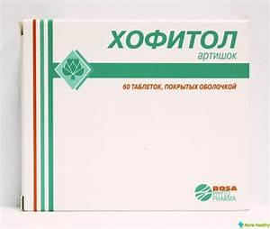 Лекарства от печени хофитол