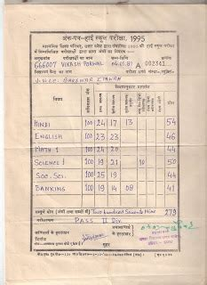 Omr Full Form In Hindi by Tabulation Sheet Of Ssc Bd