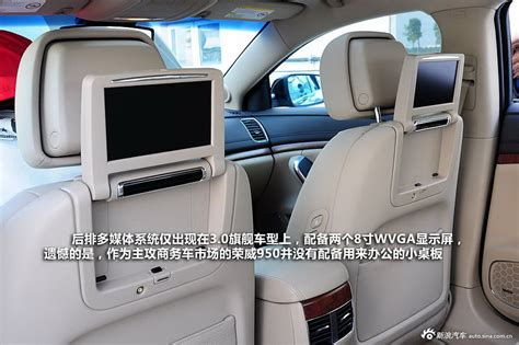 roewe   photo  pictures  high resolution