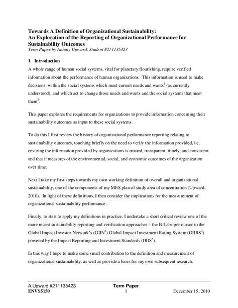 web based resume definition term paper towards a definition of organizational sustainability