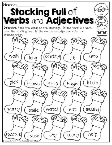 verbs and adjectives color by the code word work