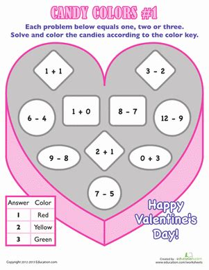 valentine s day math worksheet education com