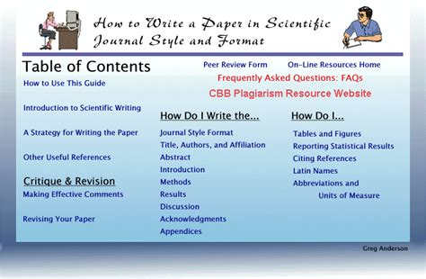 write  paper  scientific journal style  format table  contents bates college