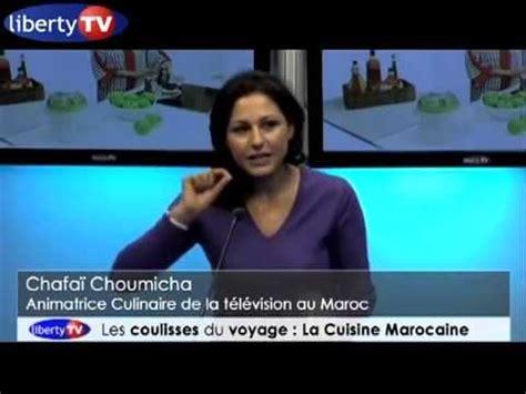 cuisine du maroc choumicha la cuisine marocaine et les coulisses du voyage avec