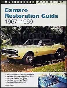 1968 Camaro Wiring Diagram Manual Reprint