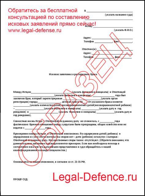 пример заявления в суд об отмене дарственной сколько госпошлина